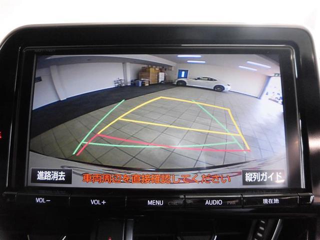G フルセグ メモリーナビ ミュージックプレイヤー接続可 バックカメラ 衝突被害軽減システム ETC LEDヘッドランプ フルエアロ(6枚目)