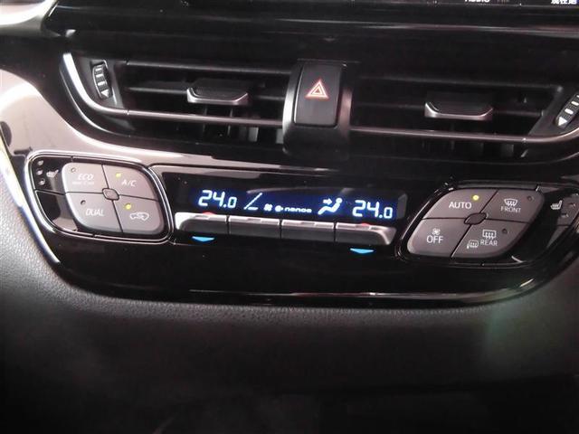 G フルセグ メモリーナビ ミュージックプレイヤー接続可 バックカメラ 衝突被害軽減システム ETC LEDヘッドランプ フルエアロ(7枚目)