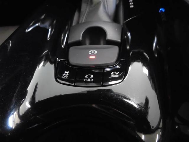 G フルセグ メモリーナビ ミュージックプレイヤー接続可 バックカメラ 衝突被害軽減システム ETC LEDヘッドランプ フルエアロ(8枚目)