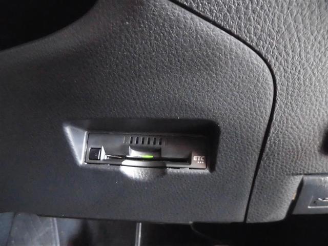 G フルセグ メモリーナビ ミュージックプレイヤー接続可 バックカメラ 衝突被害軽減システム ETC LEDヘッドランプ フルエアロ(12枚目)