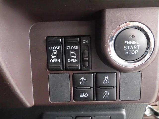 G-T フルセグ メモリーナビ DVD再生 ミュージックプレイヤー接続可 バックカメラ 衝突被害軽減システム ドラレコ 両側電動スライド LEDヘッドランプ アイドリングストップ(8枚目)