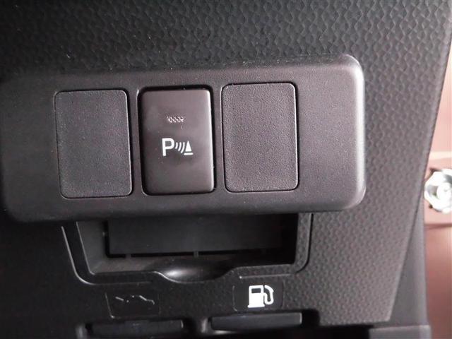 G-T フルセグ メモリーナビ DVD再生 ミュージックプレイヤー接続可 バックカメラ 衝突被害軽減システム ドラレコ 両側電動スライド LEDヘッドランプ アイドリングストップ(9枚目)