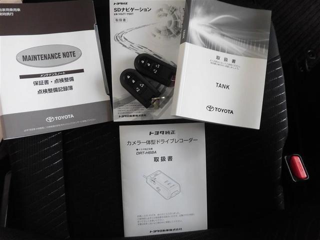 G-T フルセグ メモリーナビ DVD再生 ミュージックプレイヤー接続可 バックカメラ 衝突被害軽減システム ドラレコ 両側電動スライド LEDヘッドランプ アイドリングストップ(19枚目)