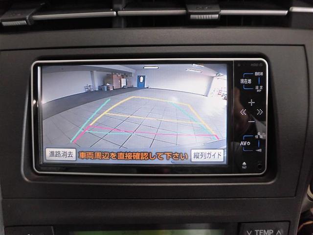S ワンセグ HDDナビ DVD再生 バックカメラ ETC(10枚目)