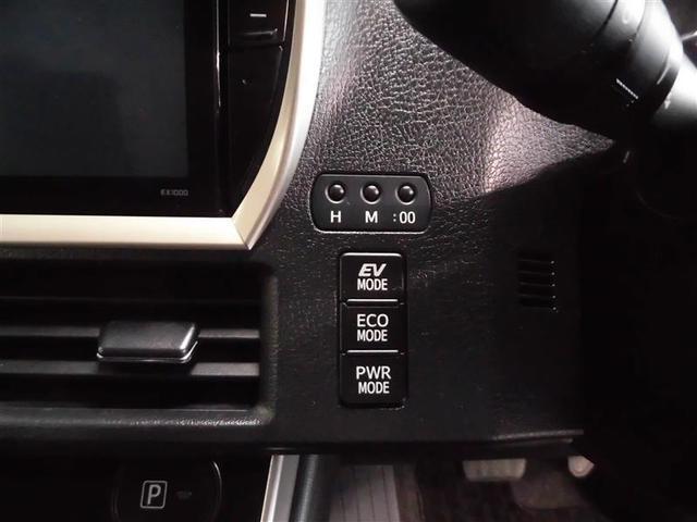 ハイブリッドXi フルセグ メモリーナビ DVD再生 ミュージックプレイヤー接続可 後席モニター バックカメラ 衝突被害軽減システム 電動スライドドア LEDヘッドランプ 乗車定員7人 3列シート(16枚目)