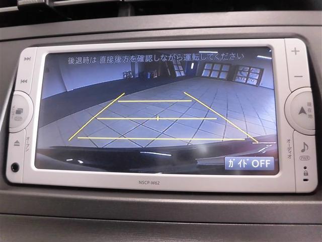 S ワンセグ メモリーナビ バックカメラ ETC HIDヘッドライト(10枚目)