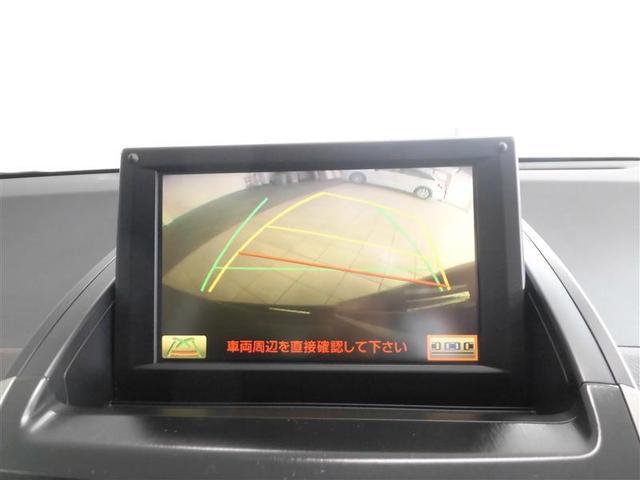 S フルセグ HDDナビ DVD再生 バックカメラ ETC HIDヘッドライト(10枚目)