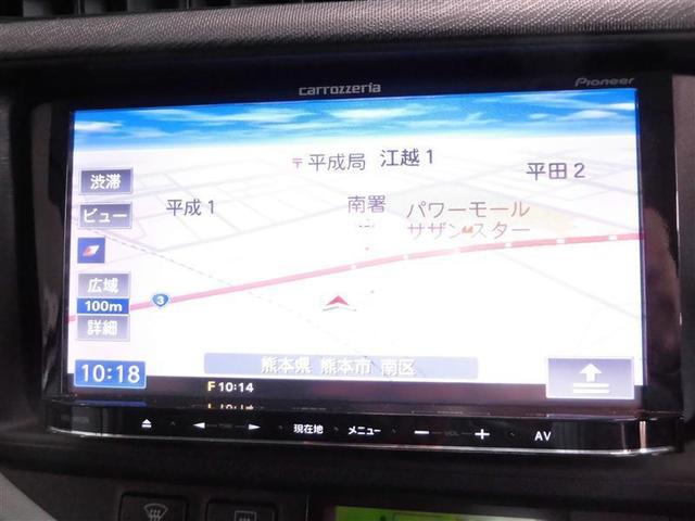S フルセグ メモリーナビ DVD再生 ミュージックプレイヤー接続可 ETC(9枚目)