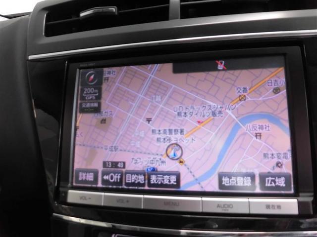 G サンルーフ フルセグ メモリーナビ DVD再生 ミュージックプレイヤー接続可 バックカメラ ETC LEDヘッドランプ 乗車定員7人 3列シート(9枚目)