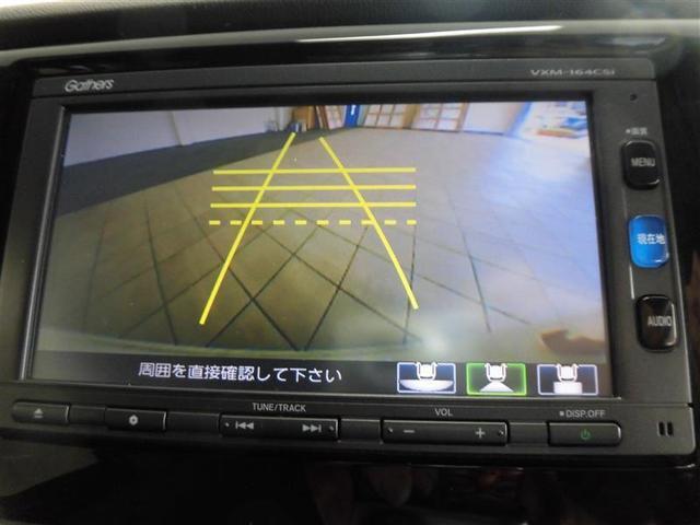 G・Lパッケージ ワンセグ メモリーナビ ミュージックプレイヤー接続可 バックカメラ HIDヘッドライト(10枚目)