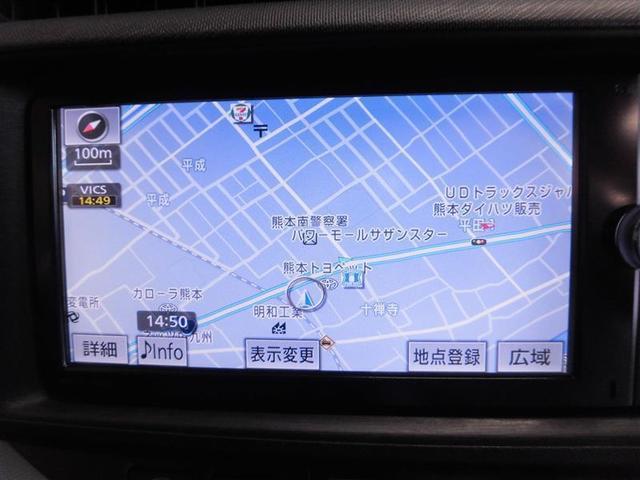 S フルセグ メモリーナビ DVD再生 ミュージックプレイヤー接続可 バックカメラ ETC ドラレコ(9枚目)