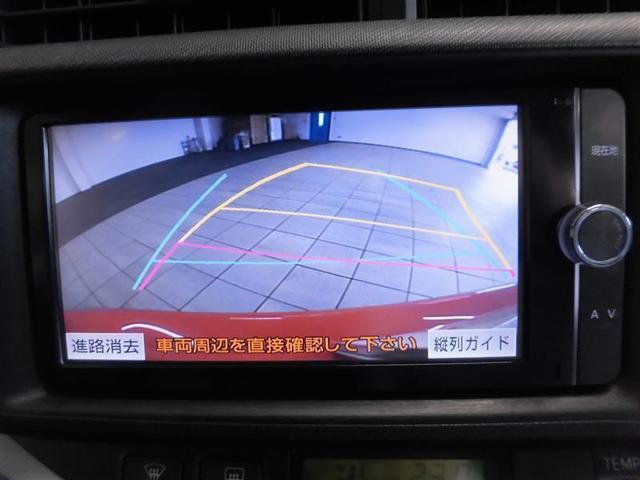 S フルセグ メモリーナビ DVD再生 ミュージックプレイヤー接続可 バックカメラ ETC ドラレコ(10枚目)