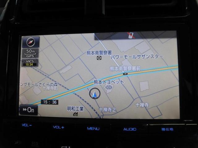 S フルセグ メモリーナビ DVD再生 ミュージックプレイヤー接続可 バックカメラ ETC LEDヘッドランプ(9枚目)