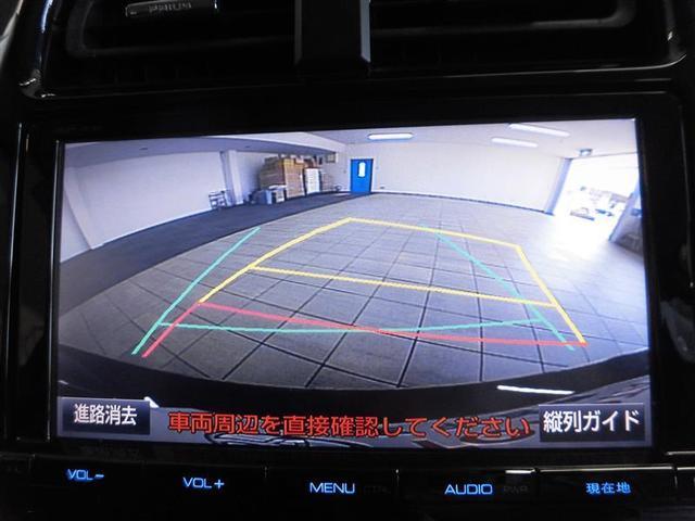 S フルセグ メモリーナビ DVD再生 ミュージックプレイヤー接続可 バックカメラ ETC LEDヘッドランプ(10枚目)