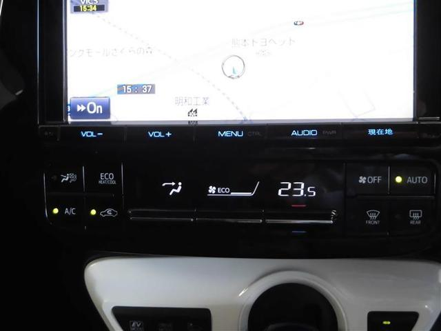S フルセグ メモリーナビ DVD再生 ミュージックプレイヤー接続可 バックカメラ ETC LEDヘッドランプ(11枚目)