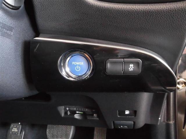 S フルセグ メモリーナビ DVD再生 ミュージックプレイヤー接続可 バックカメラ ETC LEDヘッドランプ(16枚目)