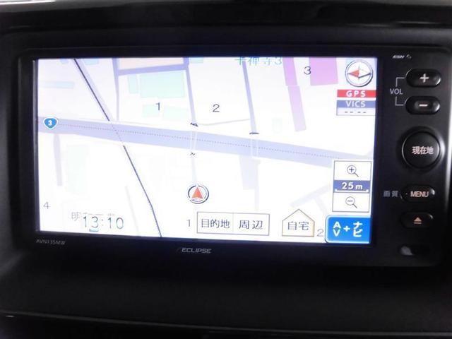 X ワンセグ メモリーナビ ETC 電動スライドドア LEDヘッドランプ 乗車定員8人 ワンオーナー アイドリングストップ(9枚目)