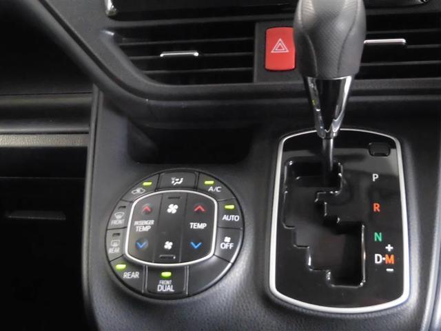 X ワンセグ メモリーナビ ETC 電動スライドドア LEDヘッドランプ 乗車定員8人 ワンオーナー アイドリングストップ(10枚目)