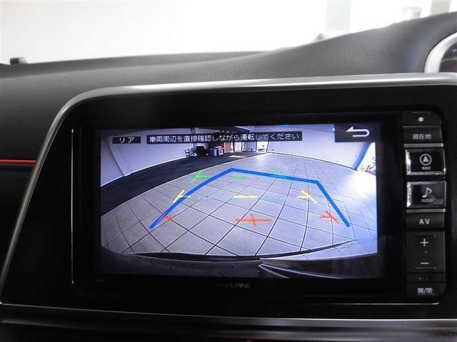 ハイブリッドG フルセグ メモリーナビ DVD再生 ミュージックプレイヤー接続可 後席モニター バックカメラ 衝突被害軽減システム 両側電動スライド 乗車定員7人 3列シート(10枚目)