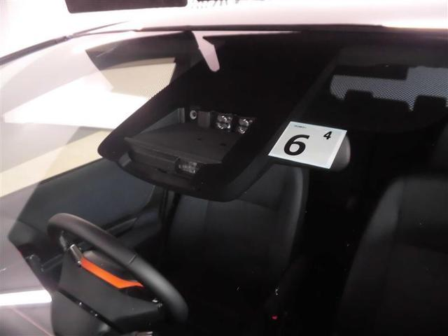 ハイブリッドG フルセグ メモリーナビ DVD再生 ミュージックプレイヤー接続可 後席モニター バックカメラ 衝突被害軽減システム 両側電動スライド 乗車定員7人 3列シート(17枚目)