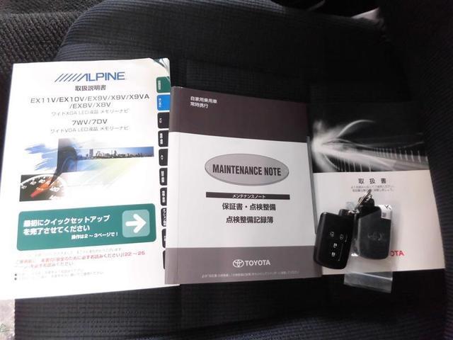 ハイブリッドG フルセグ メモリーナビ DVD再生 ミュージックプレイヤー接続可 後席モニター バックカメラ 衝突被害軽減システム 両側電動スライド 乗車定員7人 3列シート(24枚目)