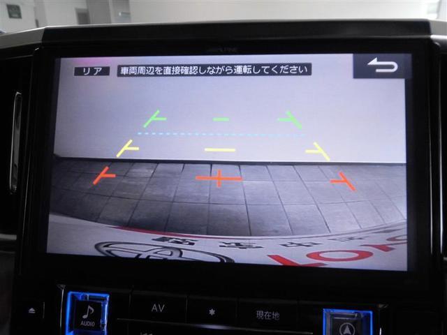 2.5S Cパッケージ サンルーフ フルセグ メモリーナビ 後席モニター バックカメラ 衝突被害軽減システム ETC ドラレコ 両側電動スライド LEDヘッドランプ 乗車定員7人 3列シート(10枚目)