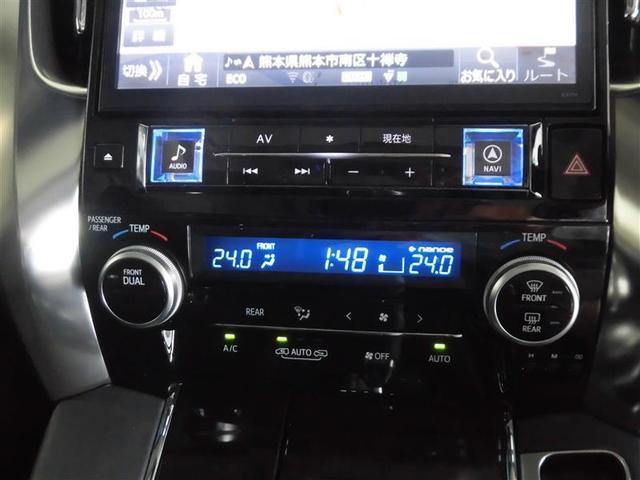 2.5S Cパッケージ サンルーフ フルセグ メモリーナビ 後席モニター バックカメラ 衝突被害軽減システム ETC ドラレコ 両側電動スライド LEDヘッドランプ 乗車定員7人 3列シート(11枚目)