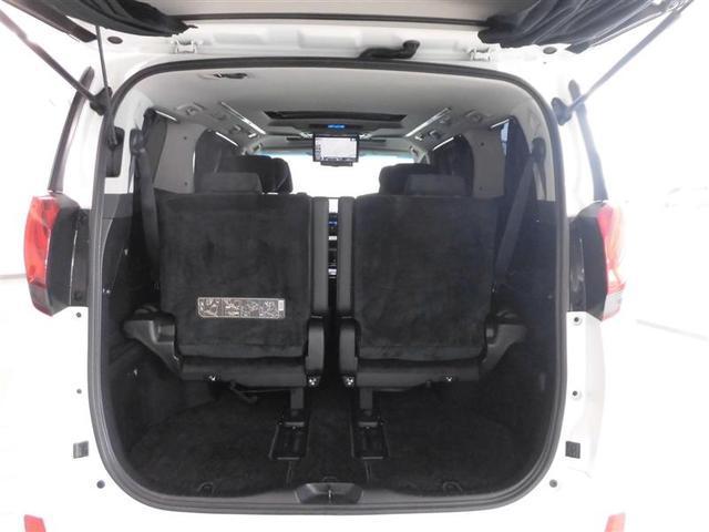 2.5S Cパッケージ サンルーフ フルセグ メモリーナビ 後席モニター バックカメラ 衝突被害軽減システム ETC ドラレコ 両側電動スライド LEDヘッドランプ 乗車定員7人 3列シート(22枚目)