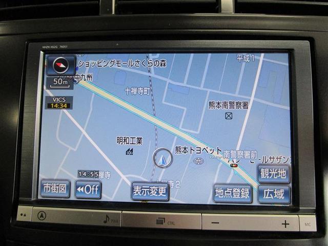 S フルセグ HDDナビ DVD再生 ミュージックプレイヤー接続可 バックカメラ ETC 乗車定員7人 3列シート(9枚目)