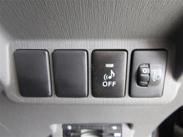 S フルセグ HDDナビ DVD再生 ミュージックプレイヤー接続可 バックカメラ ETC 乗車定員7人 3列シート(14枚目)