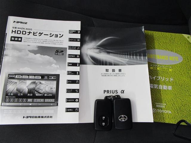 S フルセグ HDDナビ DVD再生 ミュージックプレイヤー接続可 バックカメラ ETC 乗車定員7人 3列シート(21枚目)