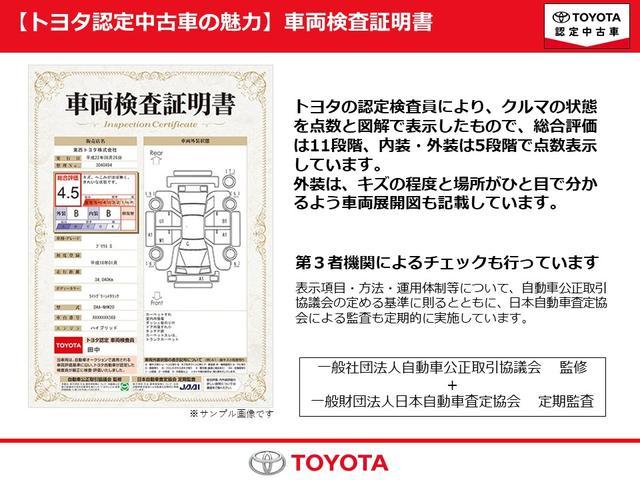 S フルセグ HDDナビ DVD再生 ミュージックプレイヤー接続可 バックカメラ ETC 乗車定員7人 3列シート(33枚目)