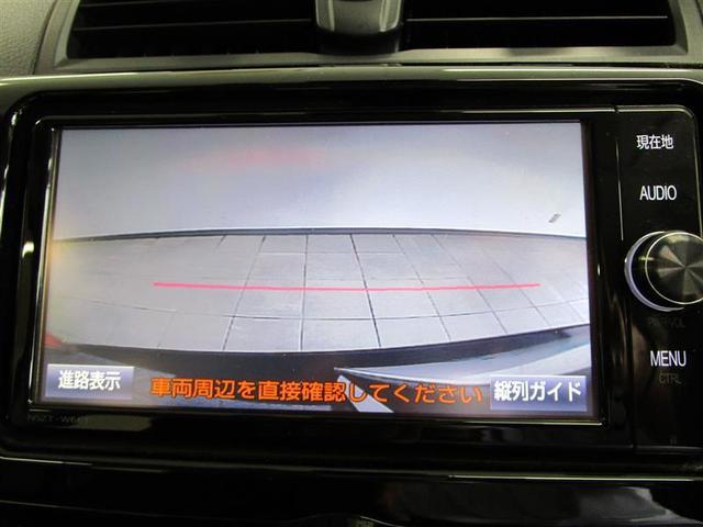 1.5F Lパッケージ フルセグ メモリーナビ DVD再生 ミュージックプレイヤー接続可 バックカメラ 衝突被害軽減システム ドラレコ(10枚目)