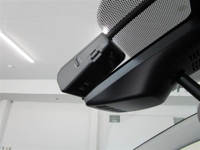 1.5F Lパッケージ フルセグ メモリーナビ DVD再生 ミュージックプレイヤー接続可 バックカメラ 衝突被害軽減システム ドラレコ(18枚目)