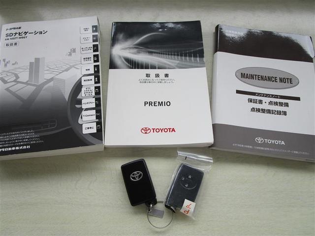 1.5F Lパッケージ フルセグ メモリーナビ DVD再生 ミュージックプレイヤー接続可 バックカメラ 衝突被害軽減システム ドラレコ(23枚目)