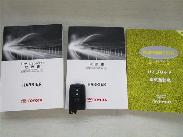 プレミアム アドバンスドパッケージ 革シート サンルーフ 4WD フルセグ メモリーナビ DVD再生 バックカメラ 衝突被害軽減システム ETC LEDヘッドランプ(23枚目)