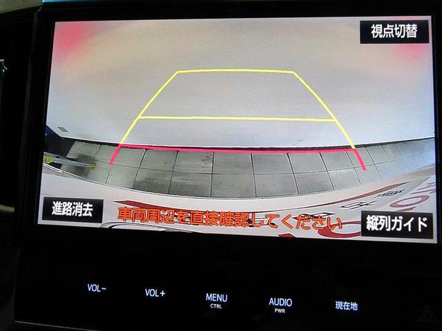 2.5S Cパッケージ フルセグ メモリーナビ DVD再生 後席モニター ETC 両側電動スライド LEDヘッドランプ 乗車定員7人 3列シート(10枚目)