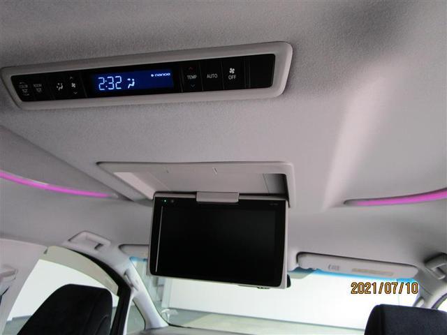 2.5S Cパッケージ フルセグ メモリーナビ DVD再生 後席モニター ETC 両側電動スライド LEDヘッドランプ 乗車定員7人 3列シート(17枚目)