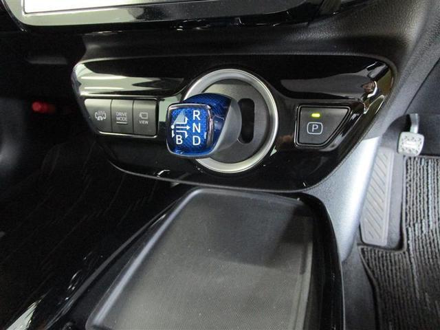 S フルセグ メモリーナビ ミュージックプレイヤー接続可 バックカメラ 衝突被害軽減システム ETC ドラレコ LEDヘッドランプ(10枚目)