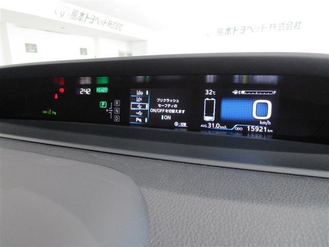 S フルセグ メモリーナビ ミュージックプレイヤー接続可 バックカメラ 衝突被害軽減システム ETC ドラレコ LEDヘッドランプ(14枚目)