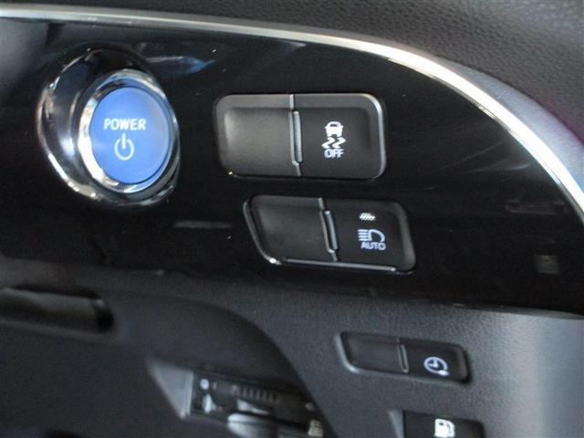 S フルセグ メモリーナビ ミュージックプレイヤー接続可 バックカメラ 衝突被害軽減システム ETC ドラレコ LEDヘッドランプ(15枚目)
