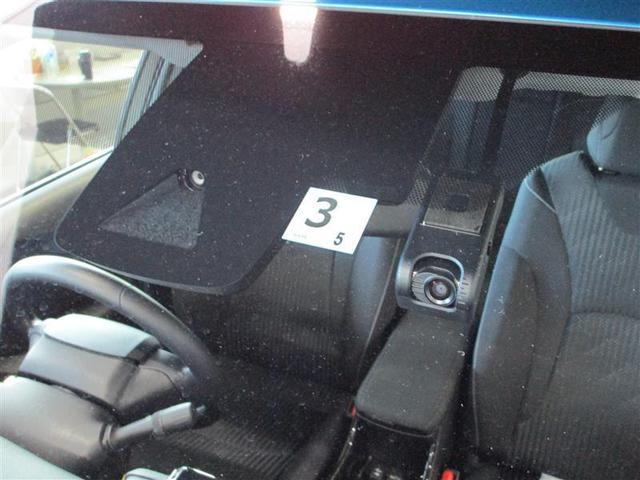 S フルセグ メモリーナビ ミュージックプレイヤー接続可 バックカメラ 衝突被害軽減システム ETC ドラレコ LEDヘッドランプ(17枚目)