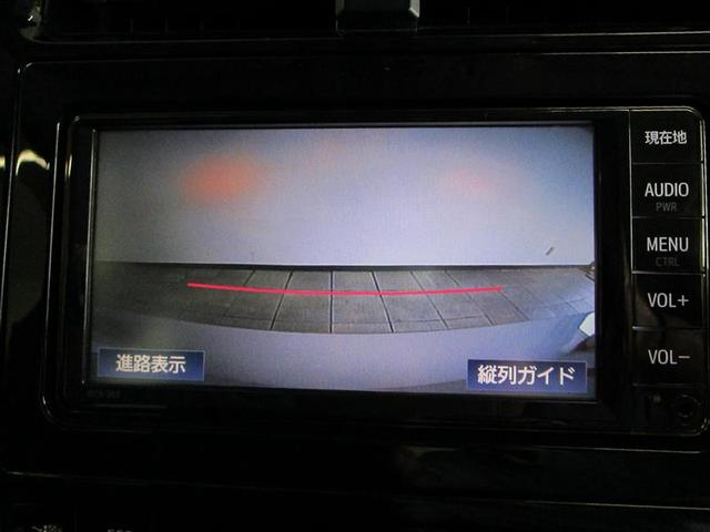 S ワンセグ メモリーナビ バックカメラ 衝突被害軽減システム ETC LEDヘッドランプ(10枚目)
