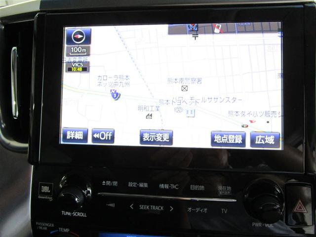 2.5S Aパッケージ フルセグ メモリーナビ DVD再生 後席モニター バックカメラ 衝突被害軽減システム ETC 両側電動スライド LEDヘッドランプ 乗車定員7人 3列シート(9枚目)
