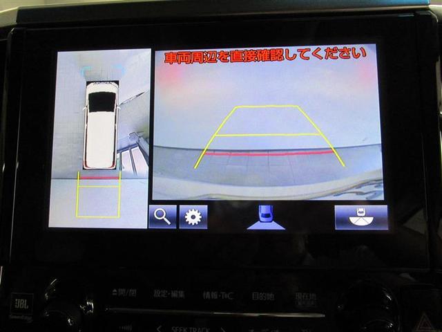 2.5S Aパッケージ フルセグ メモリーナビ DVD再生 後席モニター バックカメラ 衝突被害軽減システム ETC 両側電動スライド LEDヘッドランプ 乗車定員7人 3列シート(10枚目)