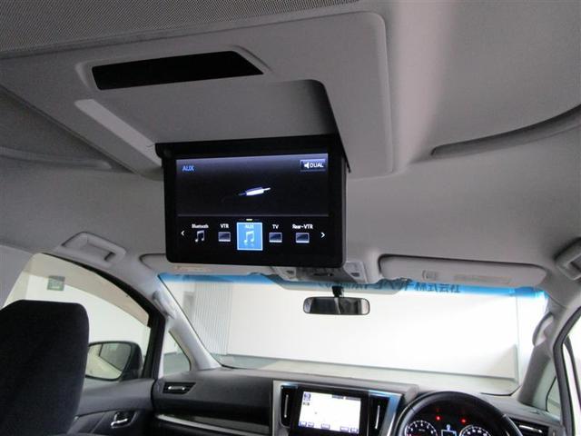 2.5S Aパッケージ フルセグ メモリーナビ DVD再生 後席モニター バックカメラ 衝突被害軽減システム ETC 両側電動スライド LEDヘッドランプ 乗車定員7人 3列シート(11枚目)