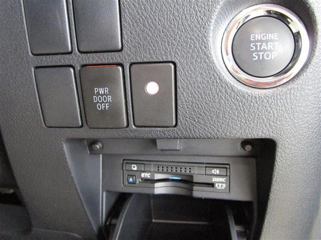 2.5S Aパッケージ フルセグ メモリーナビ DVD再生 後席モニター バックカメラ 衝突被害軽減システム ETC 両側電動スライド LEDヘッドランプ 乗車定員7人 3列シート(17枚目)