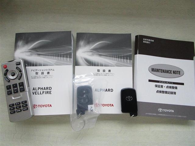 2.5S Aパッケージ フルセグ メモリーナビ DVD再生 後席モニター バックカメラ 衝突被害軽減システム ETC 両側電動スライド LEDヘッドランプ 乗車定員7人 3列シート(24枚目)