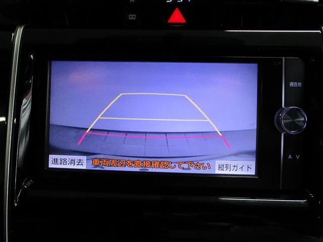 エレガンス フルセグ メモリーナビ DVD再生 ミュージックプレイヤー接続可 バックカメラ ETC ドラレコ LEDヘッドランプ(10枚目)