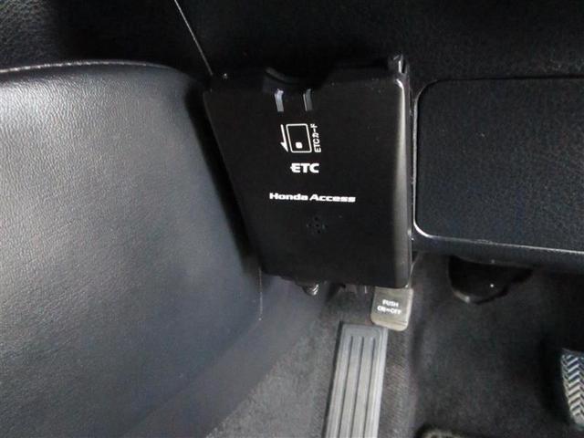 エレガンス フルセグ メモリーナビ DVD再生 ミュージックプレイヤー接続可 バックカメラ ETC ドラレコ LEDヘッドランプ(15枚目)